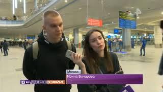 Аномальный снегопад в Москве может быть симптомом сдвига климата