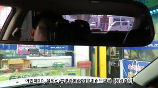 [제일카넷] 아반떼XD, 후진안전도우미, 적외선 후방카…