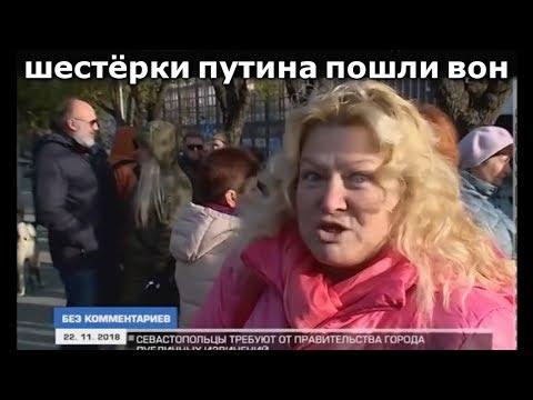 Севастополь на грани