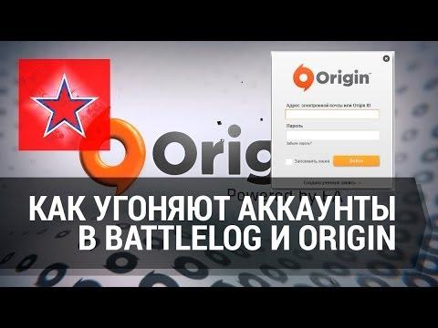 техподдержка Origin телефон - фото 4