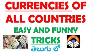 Very Funy Simple Tricks To Remember Currencies Of All Countries || In Telugu