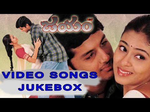 Jayam Telugu Movie Video Songs Jukebox ||Nithiin, Sadha, Gopichand