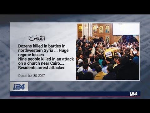 What were the top headlines in the Arab world in 2017?