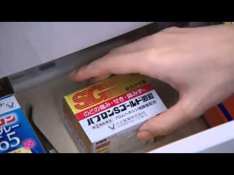 松嶋菜々子 大正製薬 CM スチル画像。CM動画を再生できます。