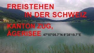 🏕 FREISTEHEN, WILD CAMPEN, Schweiz, Wohnmobil, Kanton Zug, Ägerisee