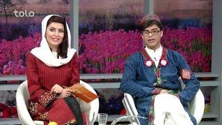ویژه برنامه  بامداد خوش به مناسبت روز دهقان - ۰۲-۰۲-۱۳۹۶ - طلوع