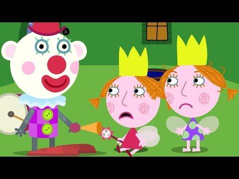 Ben y Holly en Español ⭐️La fiesta | HD | Dibujos Animados
