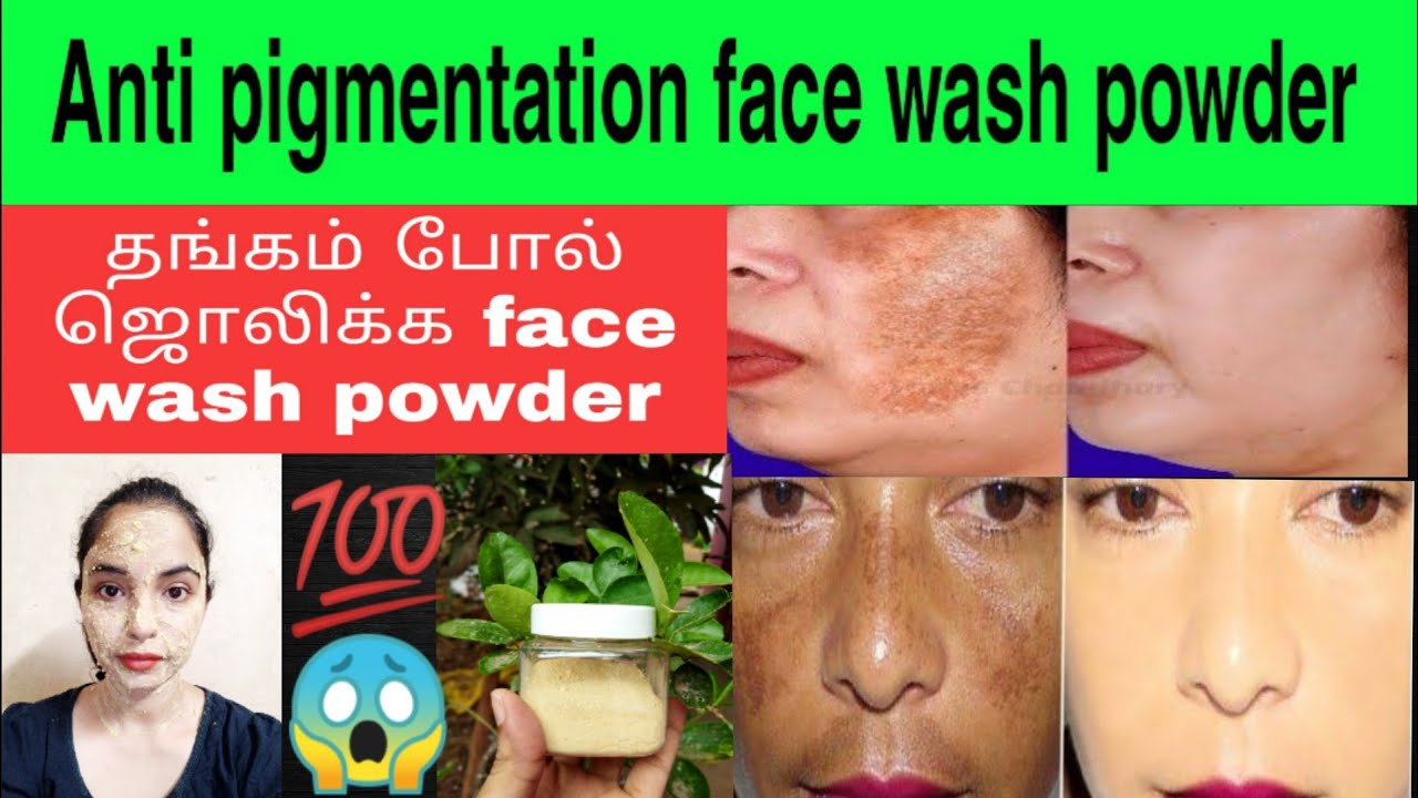 Natural face wash powder to get rid of hyper pigmentation,clear & bright skin.
