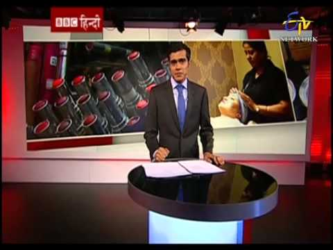 BBC Global India-Effect Of Chaina On Nepal-On 28th Nov 2014
