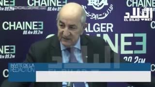 عبد المجيد تبون / وزير السكن والعمران والمدينة  --el biladtv--