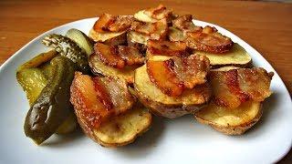 Картошка в мундирах с салом🥔 Картофель запеченный в духовке