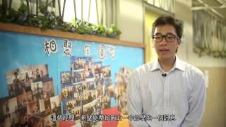 Publication Date: 2013-09-10 | Video Title: 圓玄學院第一中學 學校簡介
