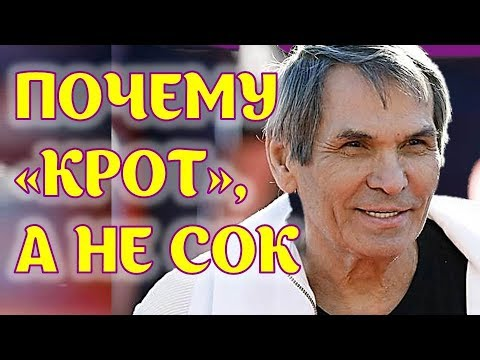 Почему Бари Алибасов все же выпил средство для труб, а не сок, рассказал сын