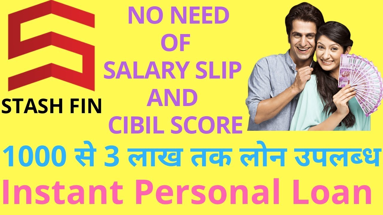 Instant Personal Loan without Salary Slip and Low Cibil Score - YouTube