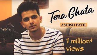 Download Tera Ghata Ashish Patil Free Mp3 Song Oiimp3 Com