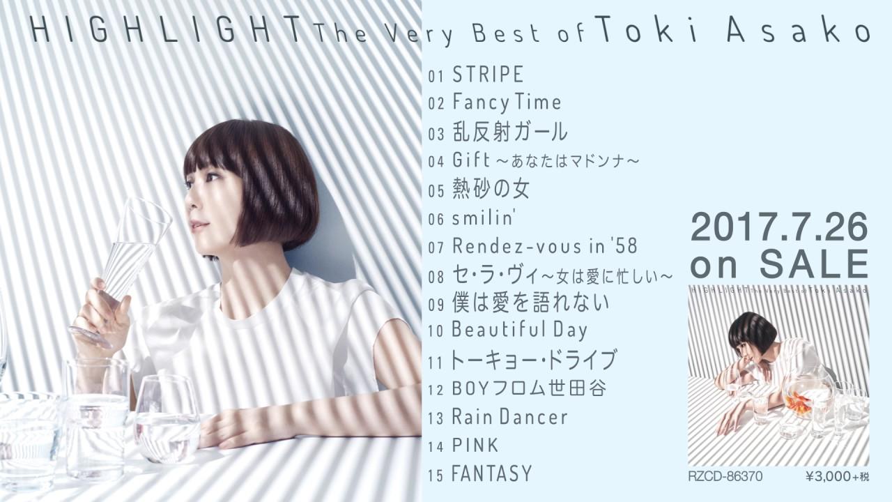 土岐麻子 highlight the very best of toki asako youtube