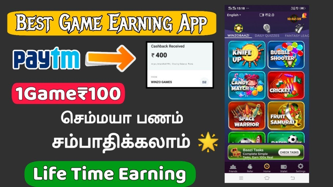 Best Game Earning App || winZo App Earn daily₹400