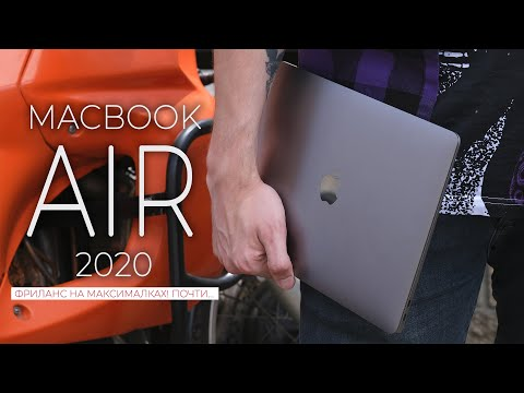 Обзор MacBook Air 2020