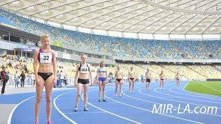 800м - Финал А - Девушки - Чемпионат Украины среди юношей 2014
