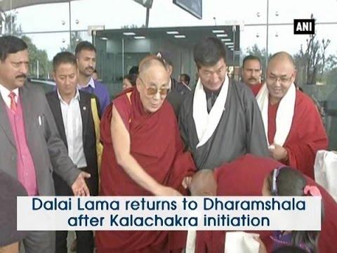 Dalai Lama returns to Dharamshala after Kalachakra initiation - ANI #News