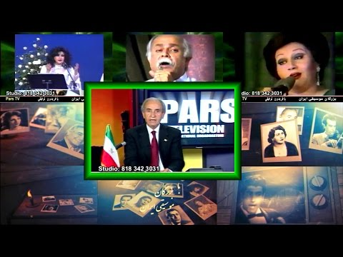 Niloufar Duprey at Pars TV (4) from YouTube · Duration:  14 minutes 38 seconds