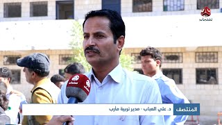 وقفة للتنديد بقصف  الحوثي مدرسة الميثاق وتربية مأرب تدعو إلى تصنيف الحوثيين جماعة إرهابية