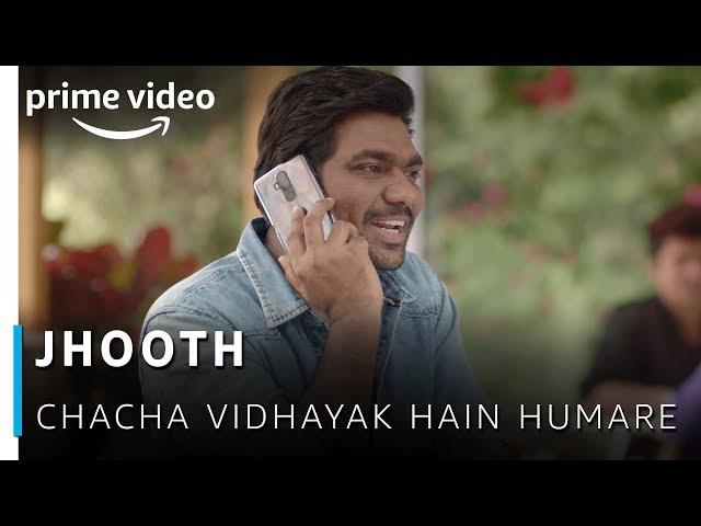 Zakir Khan - Jhooth Aur Ronny Bhaiya | Chacha Vidhayak Hain Humare | Amazon Prime Video