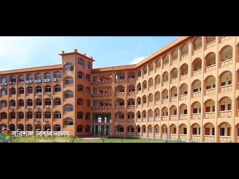 Barisal University River View Campus 4K Video