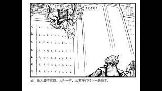 三国演義連環画の第七集「犯長安」(長安を犯す)にクラシック音楽と効果音を追加して電脳紙芝居に仕立てたものです。 字幕ONにすると日本語字幕が表示されます。