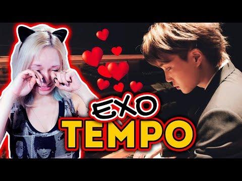 МОЖНО Я ПОПЛАЧУ? EXO - TEMPO REACTION/РЕАКЦИЯ   KPOP ARI RANG +