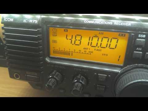 UNID, AIR Mumbai unscheduled? 4810 kHz, 21:16 UTC