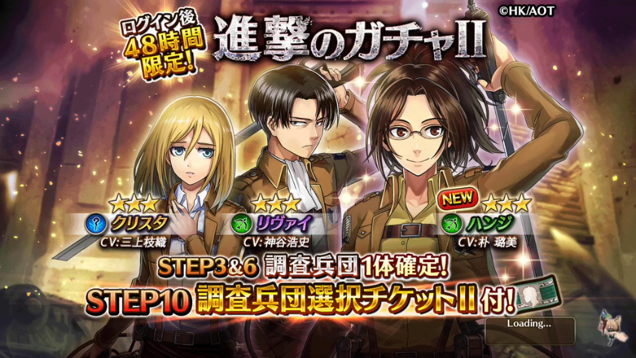 Valkyrie connect Introduccion + ultimos dias kof y attack on titan