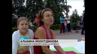 Уфимцы занялись акробатикой прямо на улицах города