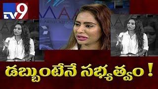 Sivaji Raja : No MAA membership for Sri Reddy -...