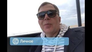 #АSафронов / Как я похудел.