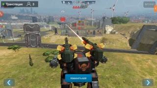 War Robots streaming