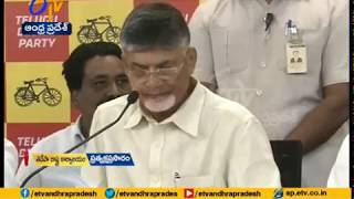 Chandrababu Press Meet at Guntur