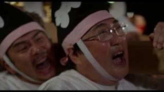 『くらやみ祭の小川さん』予告