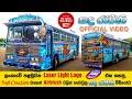 Sanda Rajini Bus Official Video