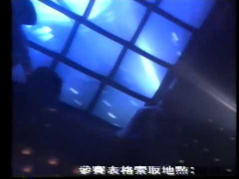 ATV 電視廣告 十九區 Karaoke 歌王爭霸戰