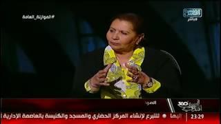 المصرى أفندى 360 |الموازنة العامة الجديدة .. الأكبر فى تاريخ مصر!