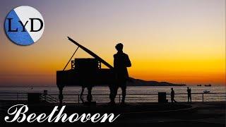 Beethoven Música Clásica Relajante De Piano Para Estudiar Y Concentrarse Trabajar Relajarse Leer Youtube