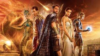 Боги Египта 2016 г  Царство мертвых