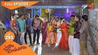 Poove Unakkaga - Ep 293 | 26 July 2021 | Sun TV Serial | Tamil Serial
