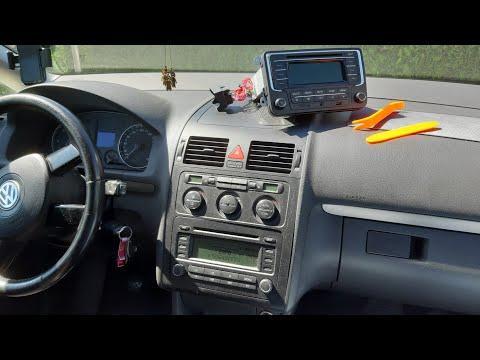 Меняю магнитолу в VW Touran 2005 года