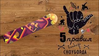 видео Лыжи детские с ботинками - купить на авито, бу, спортмастер