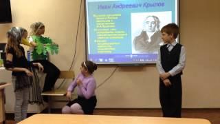"""Проект по литературному чтению """"Басни Крылова."""" Заключительный этап проекта-работа в группах."""