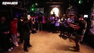 Yunji lee vs. Super J - Round of 16 @Midnight series 2017: Freestyle