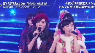 モー娘、モモクロ、乃木坂46、欅坂46、AKB48,℃-uteスペシャルコラボ