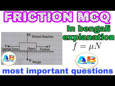 FRICTION IN BENGALI MCQ//CLASS 11//WCS FOR ALL 2ND YEAR ITI STUDENTS  AND ALSO FOR RAILWAY